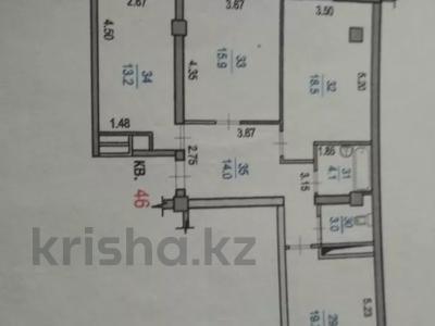 3-комнатная квартира, 87.9 м², 2/9 этаж, мкр Жетысу-2 85 за 39.5 млн 〒 в Алматы, Ауэзовский р-н — фото 15