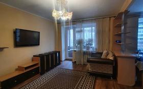 4-комнатная квартира, 90 м², 4/5 этаж, Набережная Славского 58 за 36.5 млн 〒 в Усть-Каменогорске