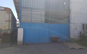 Склад бытовой 30 соток, проспект Суюнбая 25 за 1 260 〒 в Алматы, Турксибский р-н