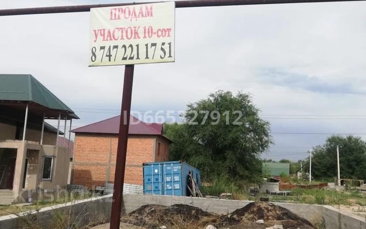 Участок 10 соток, улица Молдагулова — Алатау за 11 млн 〒 в Алматы