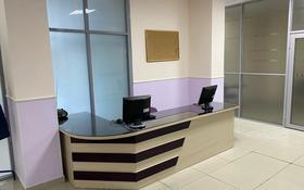 Офис площадью 96 м², проспект Сарыарка 17 — Сакена Сейфуллина за 47 млн 〒 в Нур-Султане (Астана), Сарыарка р-н