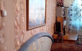 2-комнатная квартира, 44.3 м², 5/5 этаж, Каирбекова 383 за 10.8 млн 〒 в Костанае