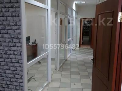 Офис площадью 183 м², проспект Аль-Фараби 111/1 за 12.5 млн 〒 в Костанае — фото 2