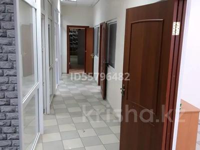 Офис площадью 183 м², проспект Аль-Фараби 111/1 за 12.5 млн 〒 в Костанае — фото 3