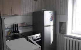 2-комнатная квартира, 41 м², 5/5 этаж помесячно, улица Энергетиков 97 а за 75 000 〒 в Экибастузе