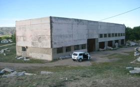 производственный комплекс по добыче и обработке гранита за 112 млн 〒 в Алматинской обл.