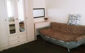 1-комнатная квартира, 31 м², 1/5 этаж посуточно, Кайсенова 117 — проспект Ауэзова за 7 000 〒 в Усть-Каменогорске