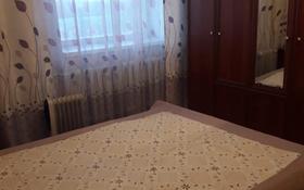 2-комнатная квартира, 52 м², 5/5 этаж посуточно, Жансугурова 57 — Абылайхана за 7 000 〒 в Талдыкоргане