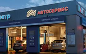 Помещение площадью 60 м², Каслинская 77 — Калинина за 25.1 млн 〒 в Челябинске