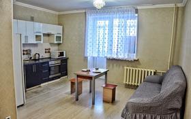 1-комнатная квартира, 37 м², 7/15 этаж посуточно, Акмешит 7 за 8 000 〒 в Нур-Султане (Астана), Есиль р-н