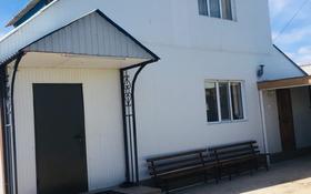 4-комнатный дом, 138 м², 7 сот., Геолог-6 10 за 15 млн 〒 в Актобе