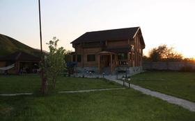 9-комнатный дом, 330 м², 1.74 сот., Ушконыр — Верхняя Каскеленская трасса за 92 млн 〒 в Шамалгане