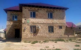 5-комнатный дом, 182.5 м², 5 сот., Рауан 610 за 9.5 млн 〒 в Актау