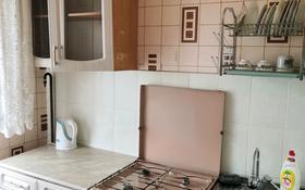 2-комнатная квартира, 44 м², 5/5 этаж помесячно, 5-й микрорайон 9 за 65 000 〒 в Капчагае