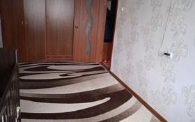 2-комнатная квартира, 44.9 м², 3/5 этаж, проспект Металлургов 23/1 за 7.5 млн 〒 в Темиртау