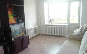 3-комнатная квартира, 67.2 м², 2/6 этаж, Восточная улица 14 за 13.2 млн 〒 в Рудном