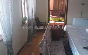 8-комнатный дом, 363 м², 8 сот., Улбике акына за 56 млн 〒 в Таразе