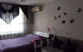 1-комнатная квартира, 30 м², 1/5 этаж, Абая за 8.8 млн 〒 в Таразе