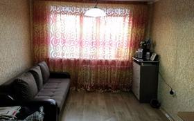 1-комнатная квартира, 18 м², 5/5 этаж, Камзина за 3 млн 〒 в Павлодаре
