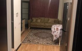 2-комнатная квартира, 35 м², 2/6 этаж, Кенесары хана — Новая за 18 млн 〒 в Алматы, Бостандыкский р-н