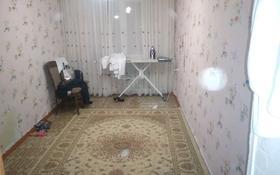 3-комнатная квартира, 61 м², 1/4 этаж, 1 микрорайон 26 дом — Джамбула Кунаева за 12.3 млн 〒 в Капчагае