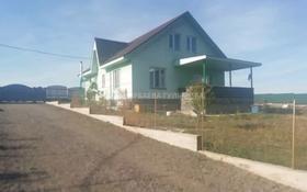 4-комнатный дом, 170 м², 50 сот., Новая за 37 млн 〒 в в селе Шамалган