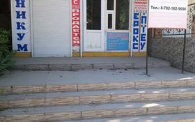 Офис площадью 100 м², Гани Иляева 25 А за 60 млн 〒 в Шымкенте