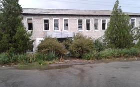 Промбаза 263 сотки, Кулльджинский тракт — Поворот на Талгар за 390 млн 〒 в Байтереке (Новоалексеевке)