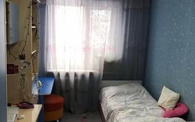 3-комнатная квартира, 58 м², 2/4 этаж, мкр №5, Мкр №5 — проспект Алтынсарина за 23.5 млн 〒 в Алматы, Ауэзовский р-н
