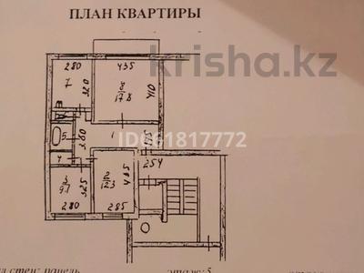 3-комнатная квартира, 65 м², 5/5 этаж, Кустанайская 79 за 15.2 млн 〒 в Семее