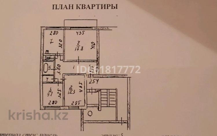 3-комнатная квартира, 65 м², 5/5 этаж, Кустанайская 79 за 16 млн 〒 в Семее