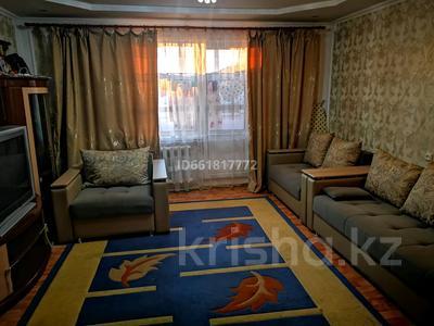 3-комнатная квартира, 65 м², 5/5 этаж, Кустанайская 79 за 15.2 млн 〒 в Семее — фото 4