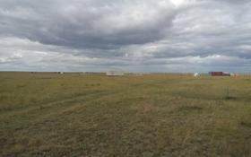 Участок 1 га, Нур-Султан (Астана) за 10 млн 〒