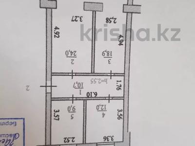 2-комнатная квартира, 75 м², 1/4 этаж, Березовая 1 б за 19.5 млн 〒 в Петропавловске — фото 10