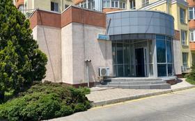 Офис площадью 513 м², проспект Аль-Фараби — Ходжанова за ~ 1 млн 〒 в Алматы, Бостандыкский р-н
