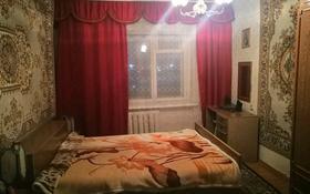 3-комнатная квартира, 64 м², 4/5 этаж, Аманжолова 2 за 12.5 млн 〒 в Жезказгане