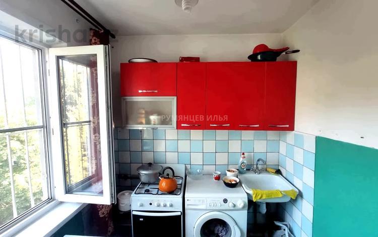 1-комнатная квартира, 36 м², Радостовца — Кабанбай Батыра за 13.5 млн 〒 в Алматы, Алмалинский р-н