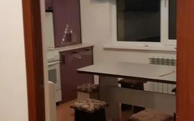 1-комнатная квартира, 58 м², 6/7 этаж помесячно, Микрорайон Карлыгаш за 75 000 〒 в Каскелене