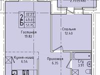 2-комнатная квартира, 51.75 м², 3/9 этаж, Наурызбай батыра 137 — Потанина за ~ 14.2 млн 〒 в Кокшетау