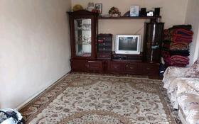4-комнатный дом, 85 м², 6 сот., Ул.9-дачная 46 за 7.7 млн 〒 в Кендале