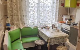 3-комнатная квартира, 58 м², 4/5 этаж помесячно, мкр Орбита-2, Мкр Орбита-2 8 за 150 000 〒 в Алматы, Бостандыкский р-н
