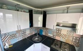 2-комнатная квартира, 45 м², 5/5 этаж, Брусиловского за 21.3 млн 〒 в Алматы, Бостандыкский р-н