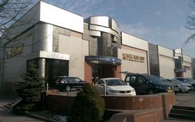 Бутик площадью 15 м², Толе би 71 — Наурызбай батыра за 6 000 〒 в Алматы, Алмалинский р-н