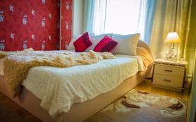 1-комнатная квартира, 45 м² посуточно, Манаса — Жандосова за 8 000 〒 в Алматы, Бостандыкский р-н