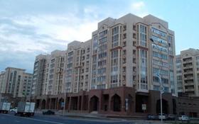 Офис площадью 20 м², Нажимеденова 16б — Аманжолова за 5.2 млн 〒 в Нур-Султане (Астана)