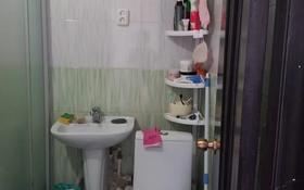 2-комнатная квартира, 40.6 м², 5/5 этаж, мкр Новый Город, Лободы 28 за 10 млн 〒 в Караганде, Казыбек би р-н