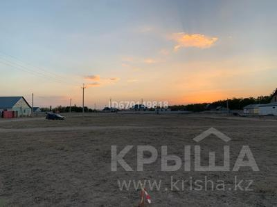 Участок 20 соток, улица Конаева 43 за 1.8 млн 〒 в