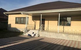 5-комнатный дом помесячно, 200 м², 6.5 сот., мкр Калкаман-2, Енбек 29 за 350 000 〒 в Алматы, Наурызбайский р-н