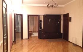 3-комнатная квартира, 120 м², 10/13 этаж помесячно, Динмухамеда Кунаева 14 — бульвар Нуржол за 390 000 〒 в Нур-Султане (Астана), Есиль р-н