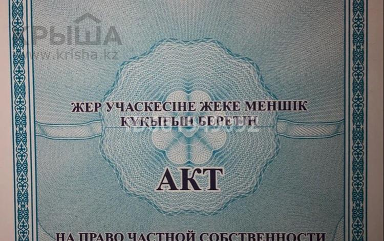 Участок 15 соток, Әл.Фараби 85 за 1.1 млн 〒 в Павлодаре
